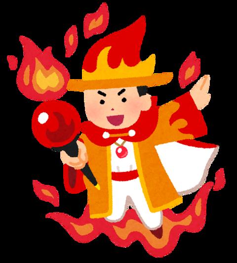 mahoutsukai_fire (1)