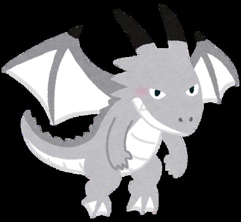 fantasy_dragon_white (2)