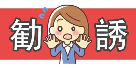 myuze-kannyuu01-1