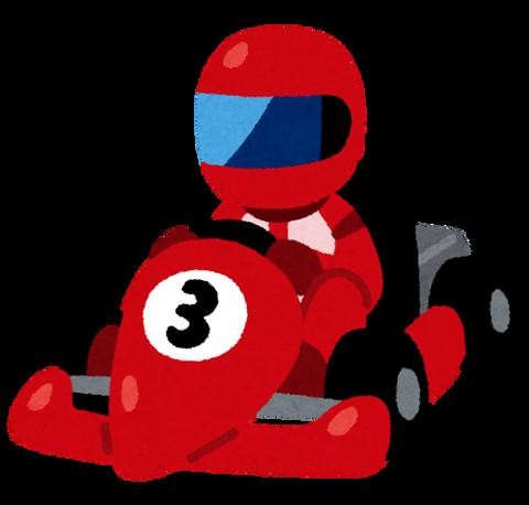 car_racing_kart