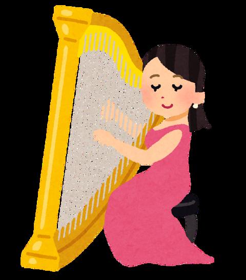 musician_harp_woman (2)