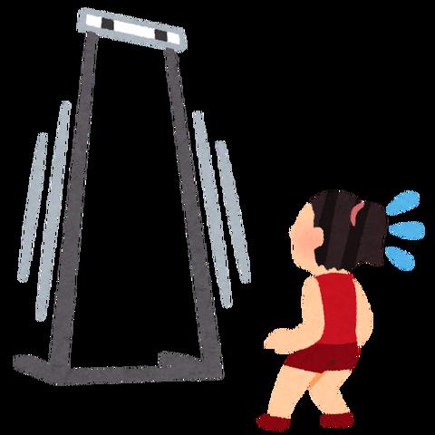 hurdle_takai_woman