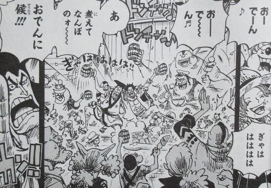ONE PIECE 96巻 感想 00031