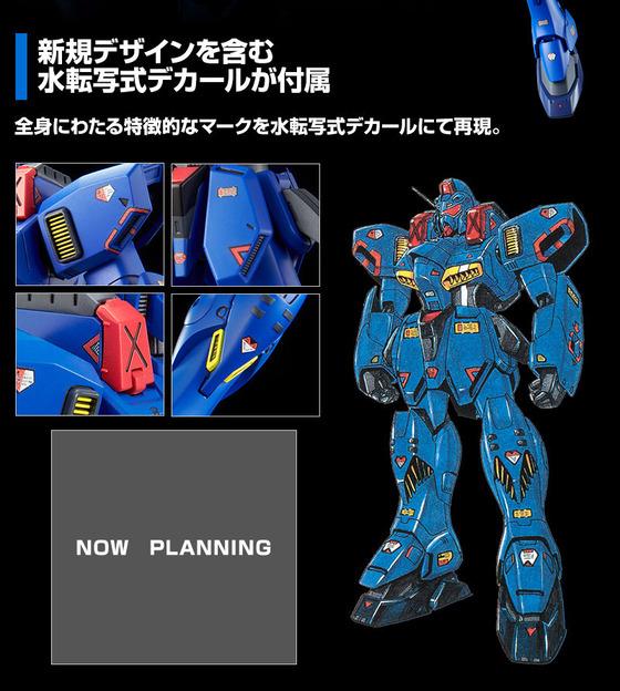 20200318_re_gunez_groundtype_bluebird_04