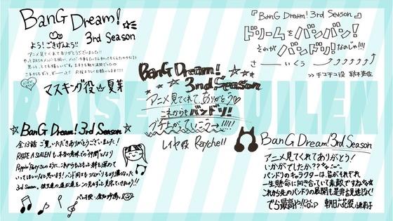 BanG Dream! 3期 13話 最終回 感想 00134