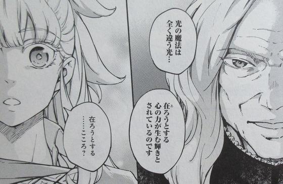 結婚指輪物語 9巻 感想 00036