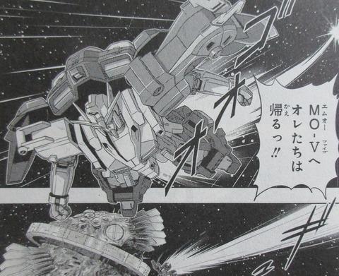 ガンダムW G-UNIT オペレーション・ガリアレスト 4巻 感想 08