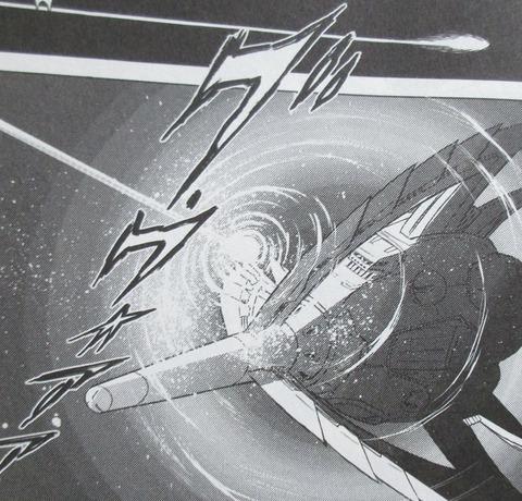 クロスボーンガンダムDUST 11巻 感想 00027