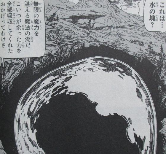 七つの大罪 40巻 感想 00011