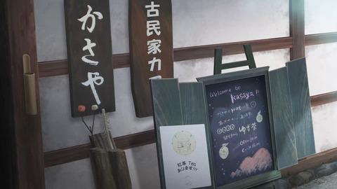 ゆるキャン 2期 第7話 感想 1139