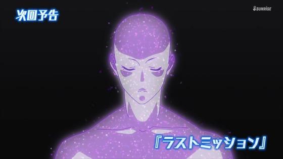ガンダムビルドダイバーズReRISE 第10話 感想 00009