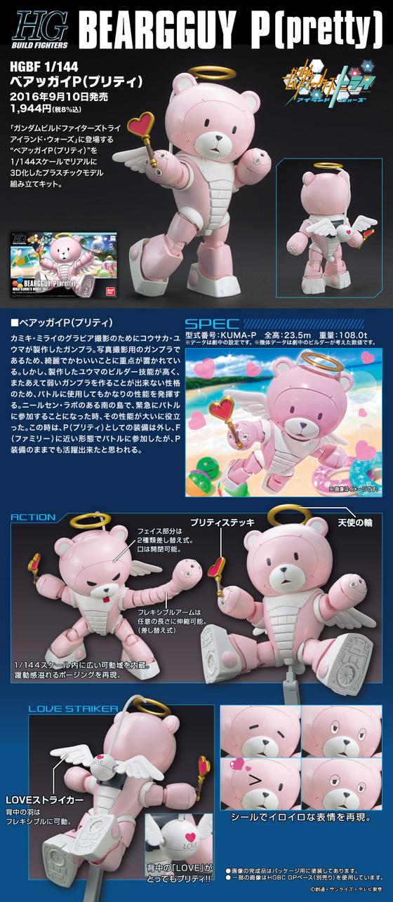 item_hg48