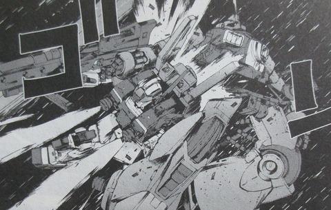 ガンダム ジョニー・ライデンの帰還 16巻 感想 057