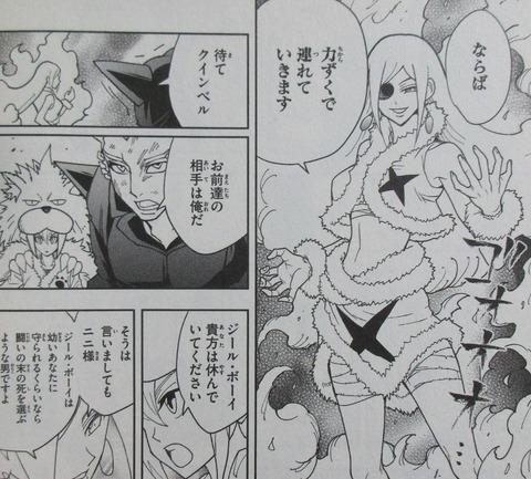 マテリアル・パズル 神無き世界の魔法使い 6巻 感想 10