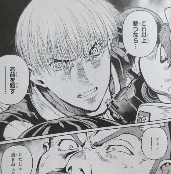 ガンダム0083 REBELLION 14巻 感想 00084