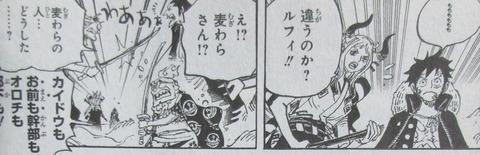 ONE PIECE 98巻 感想 22