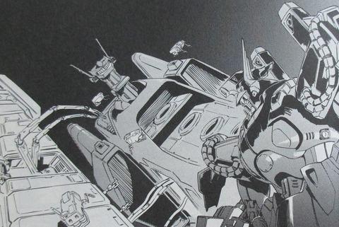 機動戦士ガンダムF91 プリクエル 1巻 感想 ネタバレ 37