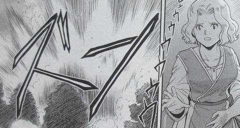 機動戦士ムーンガンダム 7巻 感想 ネタバレ 73