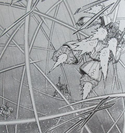 機動戦士ガンダムNT 4巻 感想 76