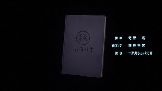 はめふら 第10話 感想 00800