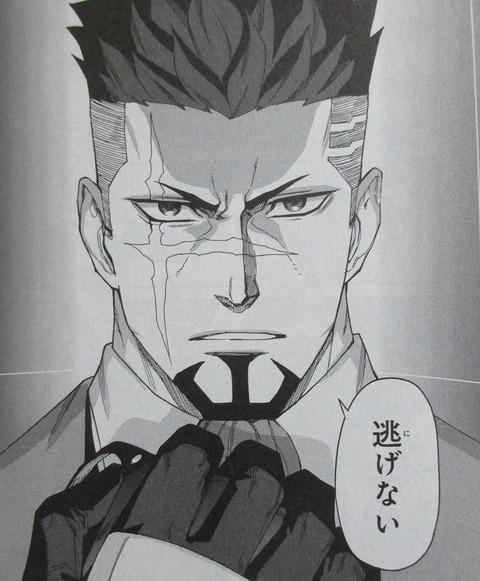 ガンダムビルドダイバーリゼ 3巻 最終回 感想 057