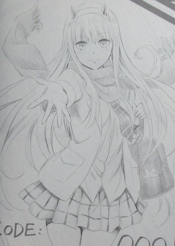 ダーリン・イン・ザ・フランキス 8巻 最終回 感想 00082