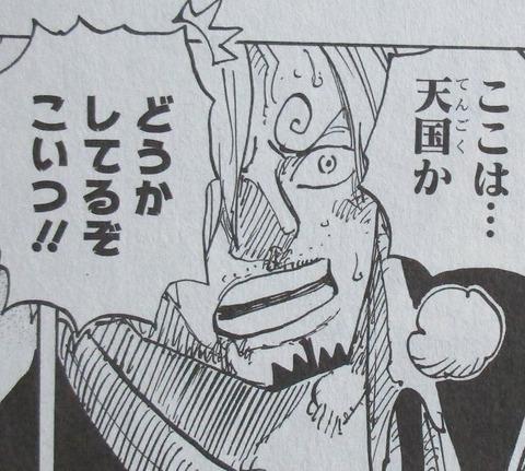 ONE PIECE 99巻 感想 ネタバレ 28