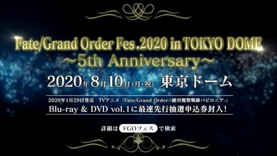 Fate Project 大晦日TVスペシャル2019 感想 03334