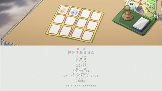 へやキャン△ 第3話 感想 00117