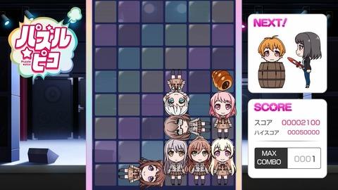 BanG Dream!ガルパピコ大盛 第9話 感想 00042