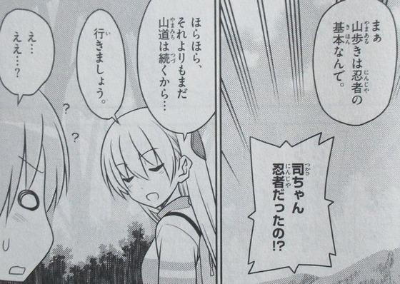 トニカクカワイイ 10巻 感想 00045