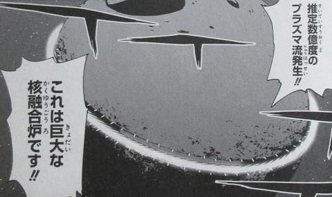 機動戦士ガンダム ヴァルプルギス 6巻 感想 59