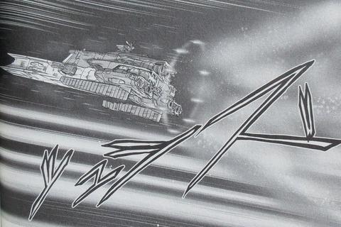機動戦士ムーンガンダム 7巻 感想 ネタバレ 12