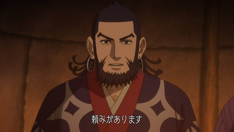 ゴールデンカムイ 第29話 感想 521