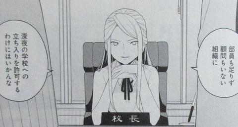 EAR'S GIFT みみかき先生 1巻 感想 ネタバレ 15