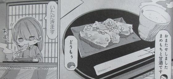 ゆるキャン 2期 第7話 感想