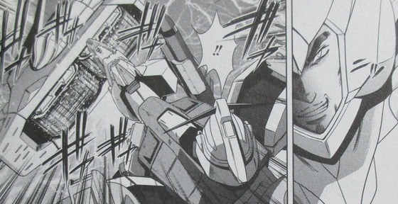 機動戦士ガンダムF90FF 1巻 感想 00081