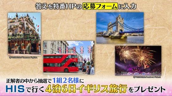 Fate Project 大晦日TVスペシャル2019 感想 03355