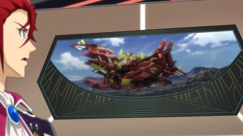 バック・アロウ 第19話 感想 ネタバレ 0042