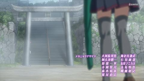ガンダムビルドダイバーズReRISE 第25話 感想 00016