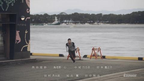 ガンダムビルドリアル 第2話 感想 ネタバレ 676
