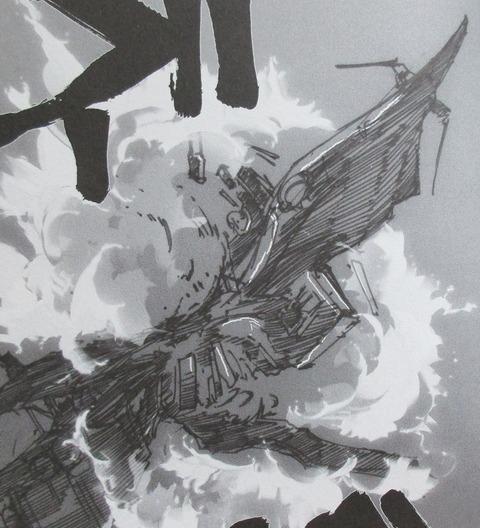 A.O.Z Re-Boot ガンダム・インレ 5巻 感想 00063