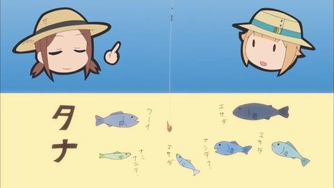 放課後ていぼう日誌 第10話 感想 00193