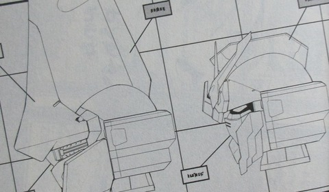 機動戦士ガンダム ヴァルプルギス 4巻 感想 ネタバレ 0