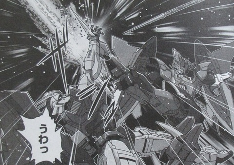 G-UNIT オペレーション・ガリアレスト 2巻 感想 00046