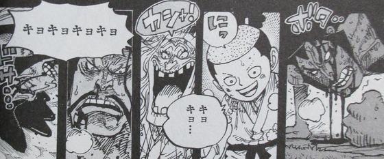 ONE PIECE 96巻 感想 00060