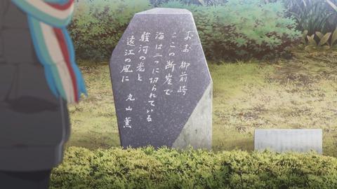 ゆるキャン2期 第2話 感想 006
