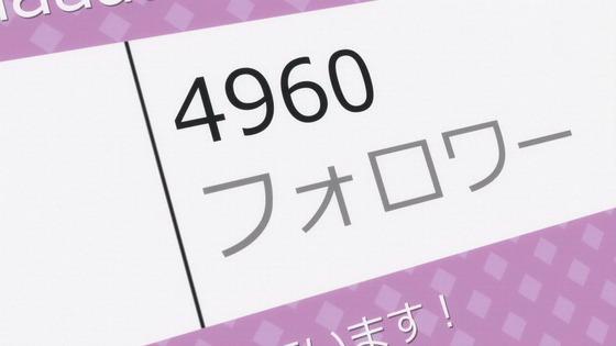 00446