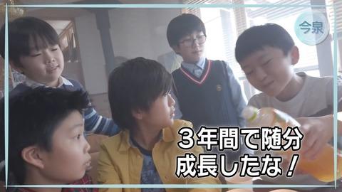 ガンダムビルドリアル 第1話 感想 ネタバレ 089