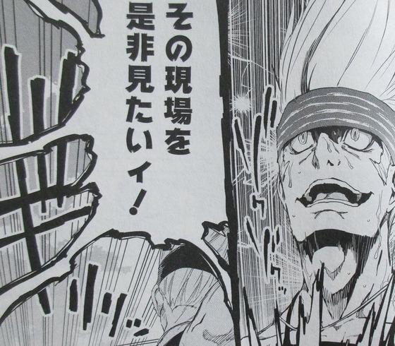ヒノワが征く! 4巻 感想 00064